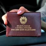 У задержанного в Сочи генерала ФСО Лопырева при обыске нашли миллиард рублей наличными
