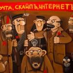 Пять стереотипов о Русских и России