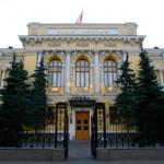 Хакеры украли 2 млрд. рублей со счетов Центрального Банка
