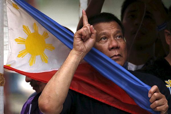 Особенности филиппинского правосудия
