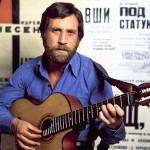 Высоцкий: интересные факты, тексты песен
