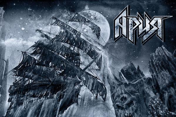 Новый альбом группы Ария — Проклятье морей