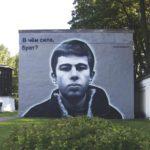 В Питере закрасили граффити с Сергеем Бодровым